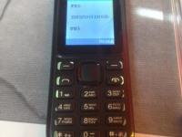 Мобильный телефон Vertex M107