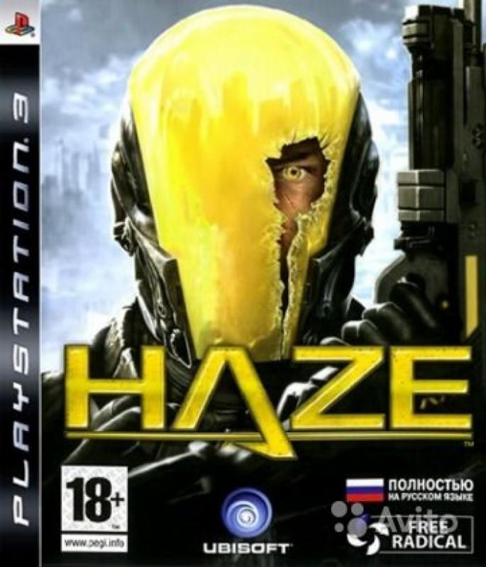 Диск PS3 Haze