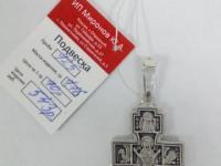 Крест Серебро 925 вес 7.76 г