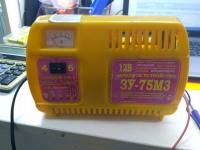 Зарядное устройство ЗУ-75М3