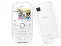Nokia asha 200 p white