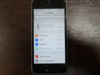 Iphone 5S 16GB SG
