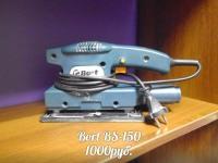 Шлифмашина Bort BS-150 только инструмент