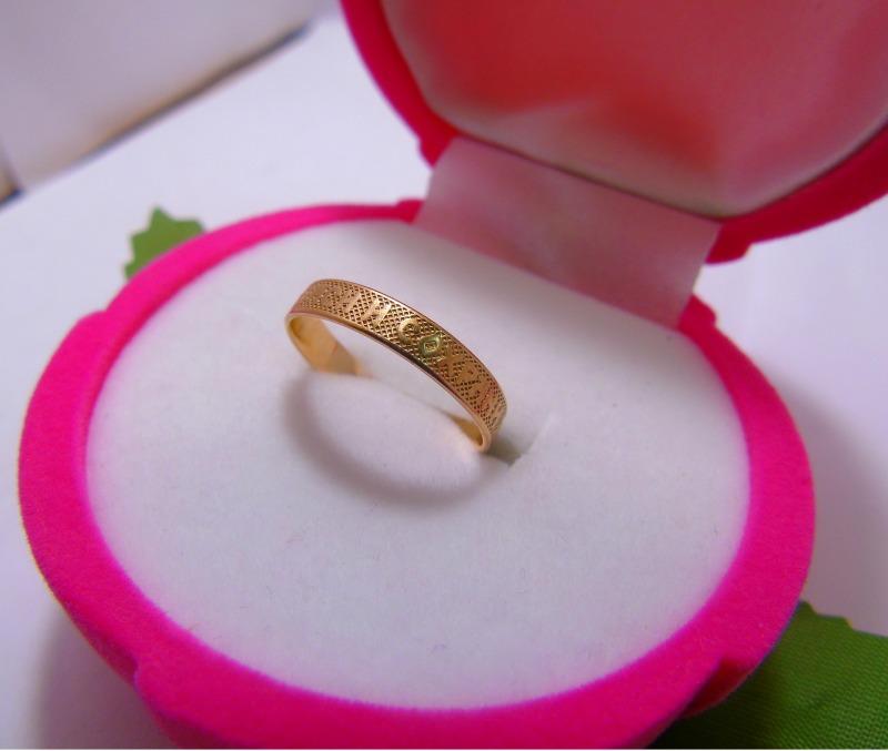Кольцо 4Н 126 Золото 585 (14K) вес 1.47 гр.