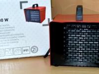 Электрический обогреватель (тепловентилятор) ртс 2000