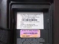 Терминал сбора данных Symbol Pocket PC PPT8846-R3BZ10WW Scanner