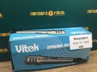 Микрофон Vitek VT-3830