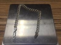 Браслет на руку Серебро 925 вес 7.89 г