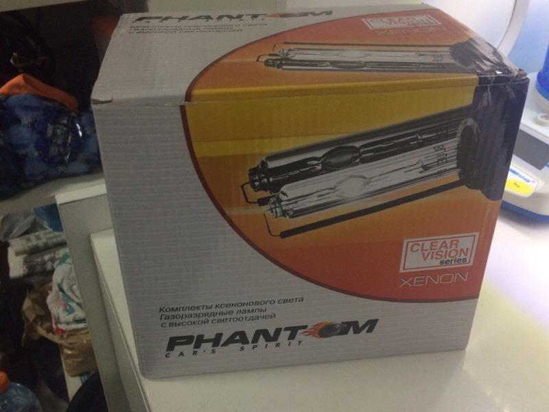 !Комплект ксенонового оборудования H11 Phantom ClearVision 5000K