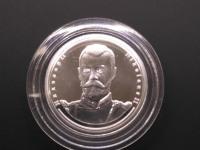 Памятная медаль Николай 2 Серебро 925 вес 6.28 г