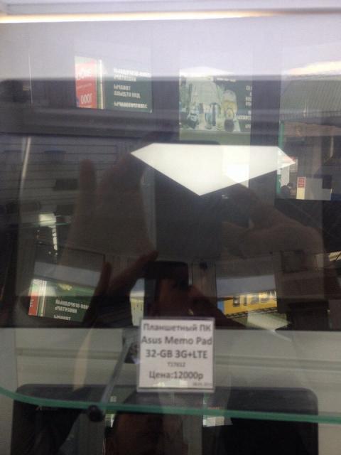 Планшет Asus memo pad 32gb+lte