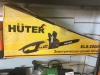 Электро-цепная пила Huter ELS-2000