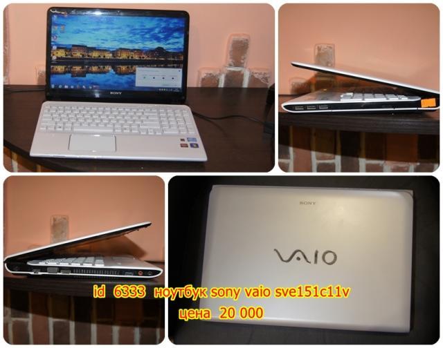 Sony vaio SVE151c11v