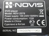 Видеоплеер Novis NDV-2078