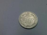 10 коп 1902 СПБ АР Монеты серебрянные 900 вес 1.70 г