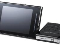 Samsung sgh-f500 black