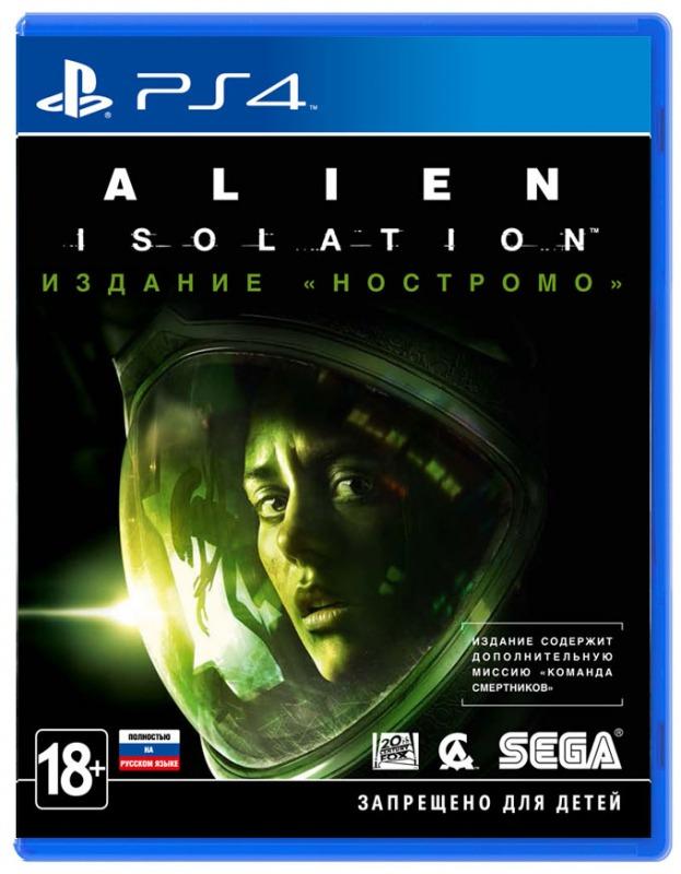 Диск PS4 Alien Isolation