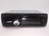Ресивер Prology CMX-130(пк,чек)