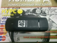 Модем Megafon 4G