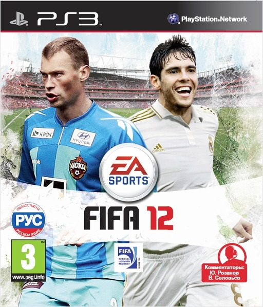 Диск PS3 Fifa 2012