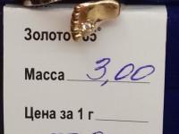 Кольцо Золото 585 (14K) вес 3.00 г