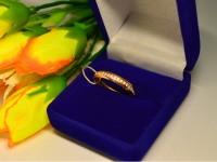 Кольцо 1Н 7653 Золото 585 (14K) вес 2.21 г