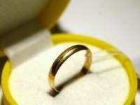 Кольцо 2Н 5314 Золото 585 (14K) вес 1.95 гр.