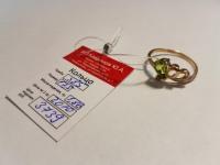 Кольцо с желтым и 5-ю белыми камнями Золото 585 (14K) вес 1.86 г