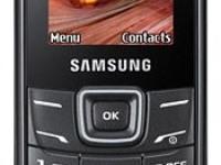 Samsung gt-e 1202
