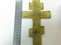 Крест Латунный