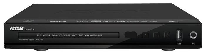 DVD-Плеер BBK DVP 157SI