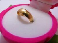 Кольцо 1П 787/1 Золото 585 (14K) вес 4.56 гр.