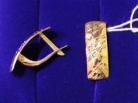 Серьги. Золото 585 (14K) вес 1.88 г