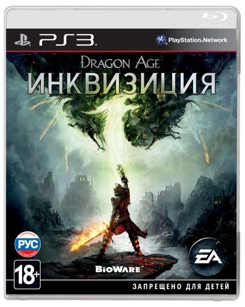 Диск PS3 Инквизиция