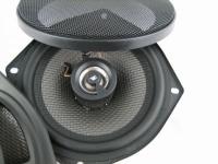 Автоакустика JBL GTO502