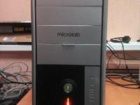 Офисный Пк Проц.Intel x2 E1200