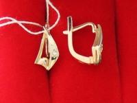 Серьги с камнями. Золото 585 (14K) вес 2.81 г