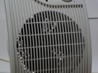 Тепловентилятор Elenberg FH11-35 (пк)