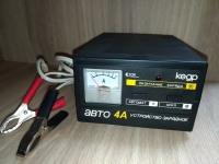 Зарядное устройство Кедр-Авто 12В, зарядный ток 4А .в коробке
