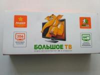 Цифровая приставка Eltex NV-100