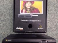 *комплект цифрового оборудования Билайн ТВ