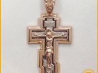 Б199 Крест Золото 585 (14K) вес 8.68 г