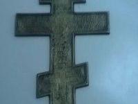 Крест Эмалированный Пластика 26см