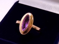 Кольцо Золото 585 (14K) вес 4.24 г