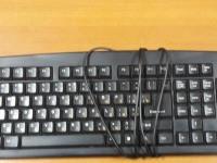 Клавиатура Dialog