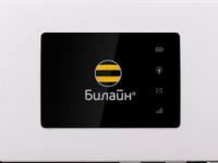 Wi-fi роутер Билайн ZTE mf920