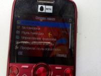*Мобильный телефон МТС