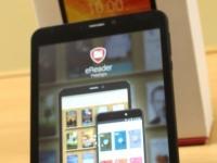 Планшет Prestigio 3118 3G