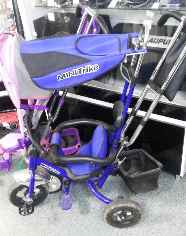 Велосипед детский Mars Mini Trike LT-950