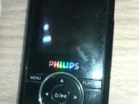 Мp3 плеер Philips gogear 1gb
